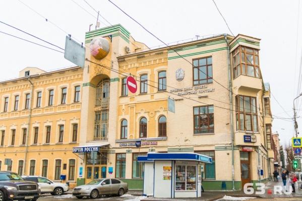 Новым хозяином здания почтамта на Ленинградской стал бывший военный