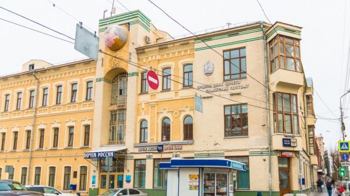 Бывший директор самарской «Почты России» стал фигурантом двух уголовных дел