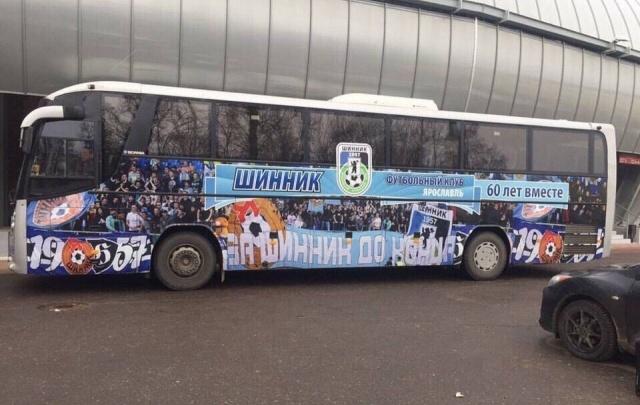 Ярославский «Шинник» показал свой новый автобус