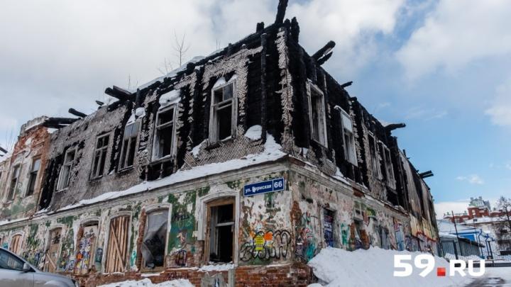 Карта позора Перми. Дом на Пермской, 66 — за 200 лет от памятника до развалюхи
