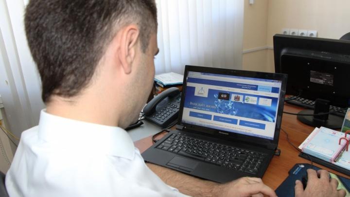Около 50 тысяч ростовчан оплачивают услуги Водоканала онлайн