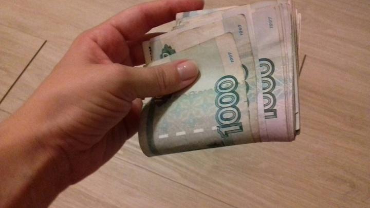 В Ярославле ищут мошенников, которым бабушка отправила полтора миллиона рублей