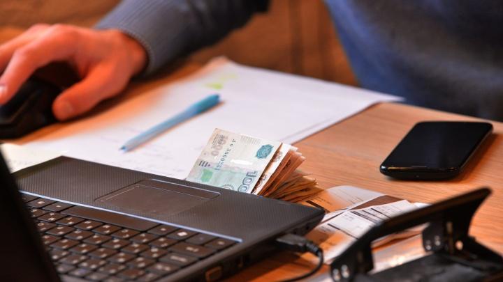 Сотрудница налоговой в Екатеринбурге потратила за год 20 миллионов рублей, а заработала - меньше четырёх