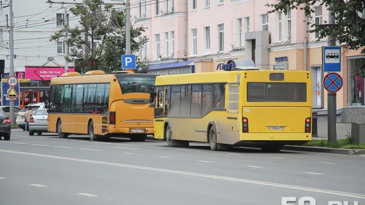 В Перми автобус №13 изменит маршрут движения