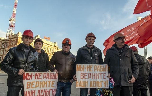 Гуковские шахтеры подали в суд на главу ВЦИОМ Валерия Федорова