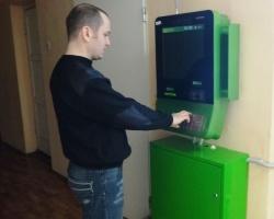 Северный банк установил платежные терминалы на Соловецких островах