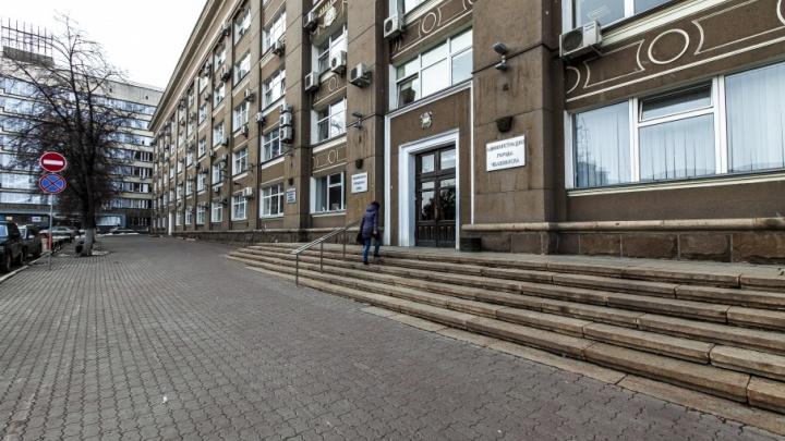 «Дозваниваться должны с первого раза»: в мэрии Челябинска организуют круглосуточное дежурство