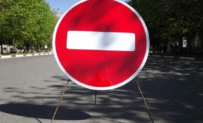 В Перми закроют движение по улице Шахтерской