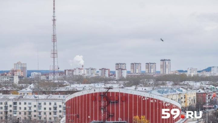 В конце недели в Перми похолодает до -6 градусов