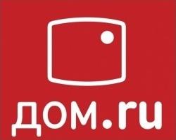 «Дом.ru» приглашает абонентов на концерты Placebo и Леди Гага