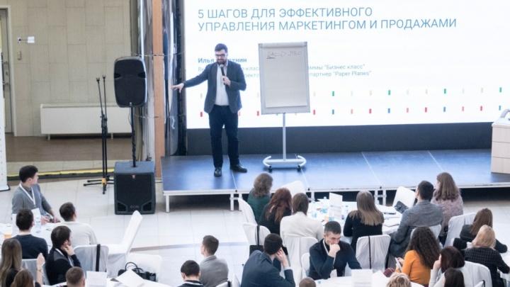 В Западной Сибири пройдет заключительная серия мастер-классов в рамках программы «Бизнес-класс»