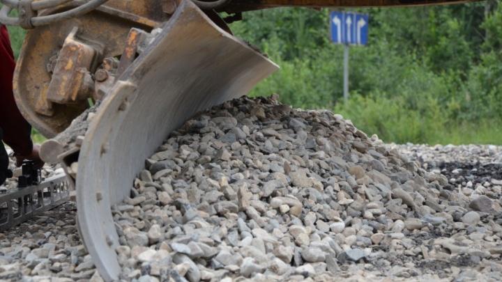 Дороги Архангельска будет обслуживать Плесецкое дорожное управление