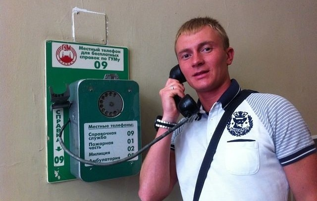 За градостроительство в Челябинске будет отвечать 33-летний магнитогорец