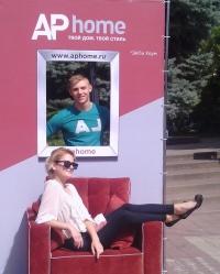 В Ростове открывается новый мебельный центр AP home
