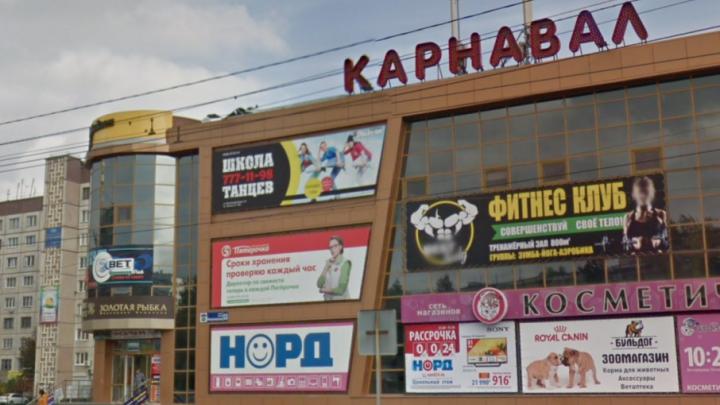 Челябинские букмекеры заплатят полмиллиона рублей за соседство со школой танцев