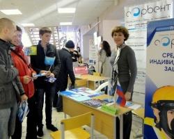 ОАО «Сорбент» уделяет пристальное внимание профориентации