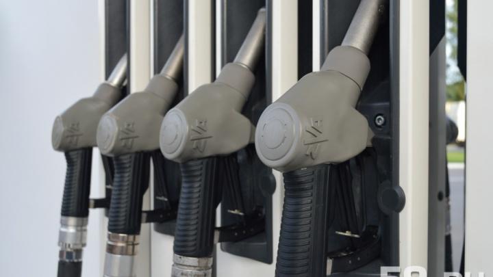 «За что купили, за то и продали»: разбираемся в стоимости бензина на пермских АЗС