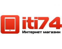 Iti74.ru: просто, удобно, недорого