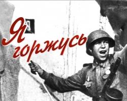 Телеканал «Тюменское время» запускает проект «Я горжусь»