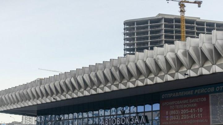 Главный автовокзал Ростова-на-Дону работает в штатном режиме