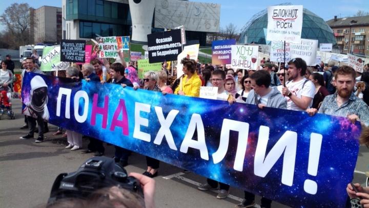 Ярославцев приглашают на шестую «Монстрацию»