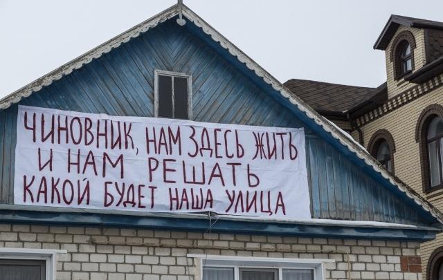 Волгоградцы 2 апреля выйдут на митинг «За наш Гумрак»