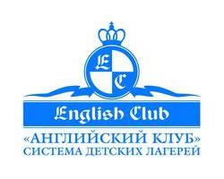 «Английский клуб» приглашает на море волгоградскую детвору