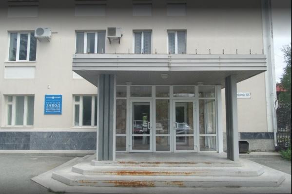 Завод является одним из главных поставщиков медоборудования в России