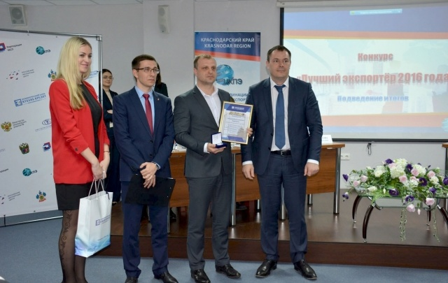 Среди лучших экспортеров года – клиент банка «Кубань Кредит»