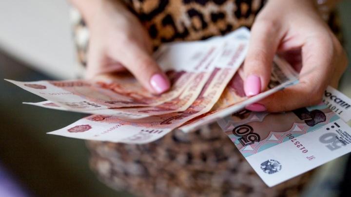Ярославне пришлось расплачиваться с долгами супруга