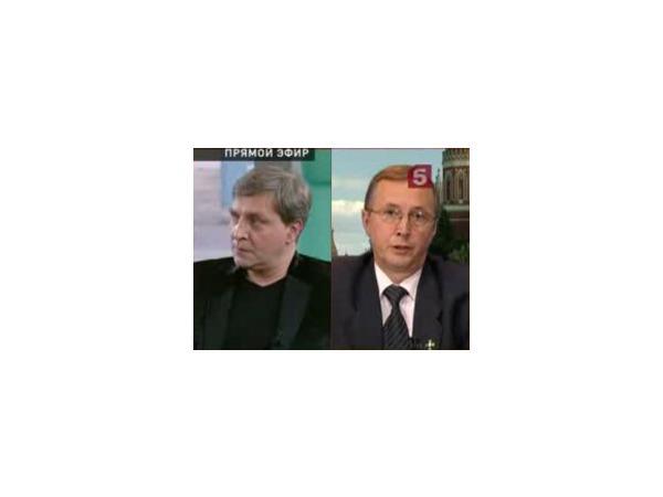 Фото с cайта 5-tv.ru