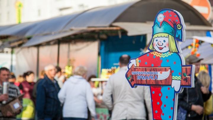 На Маргаритинской ярмарке в сентябре обсудят проблемы ремесленников