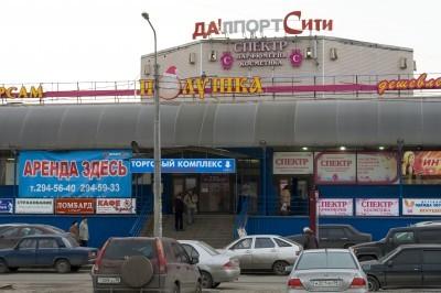 Фото: dalportcityspb.ru