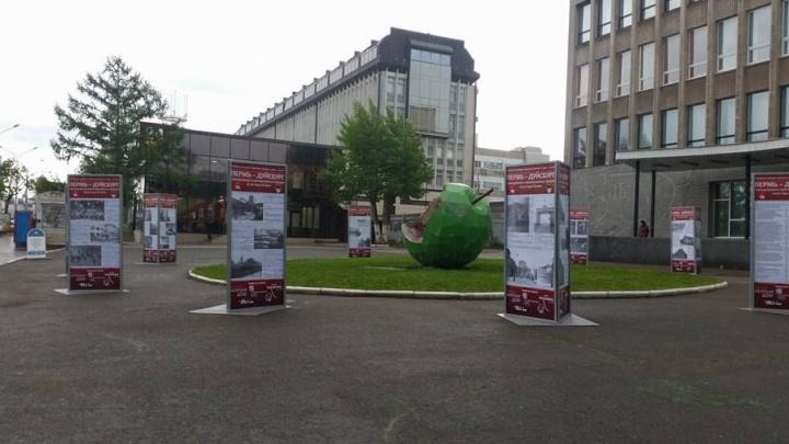 «Не согласовали с библиотекой»: «Горьковка» потребовала перенести выставку «Пермь–Дуйсбург»