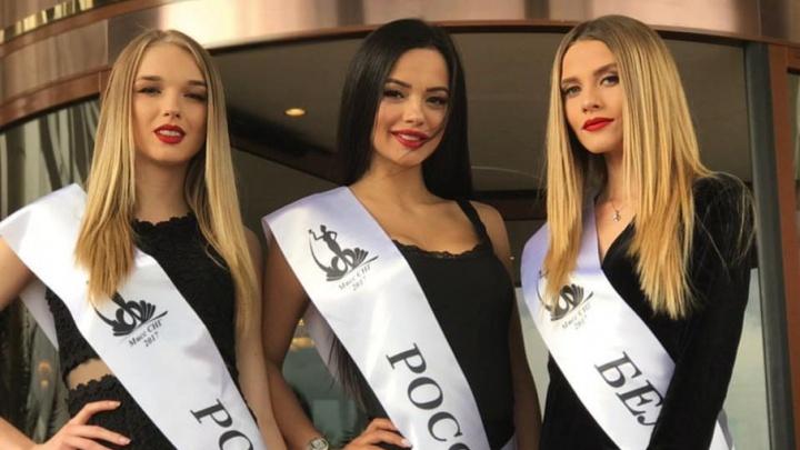 Лолита из Челябинска стала первой вице-мисс СНГ