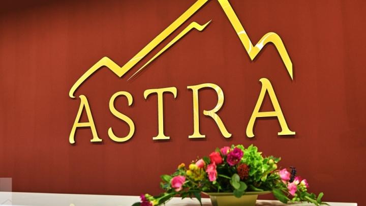 «ASTRA»: дух современности в сердце Перми