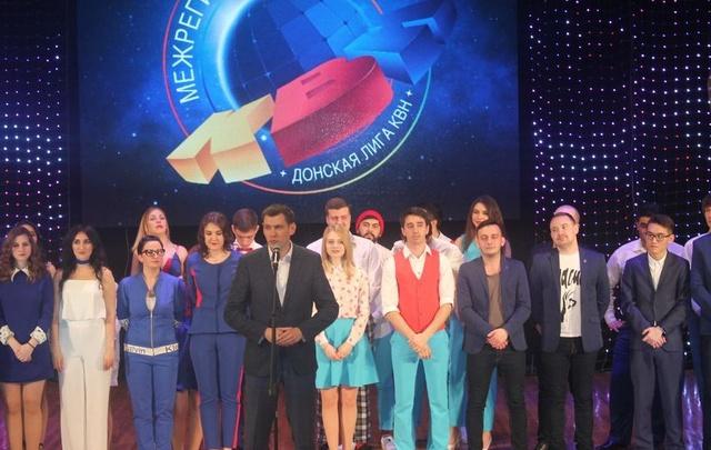 13 команд прошли в четвертьфинал Донской лиги КВН