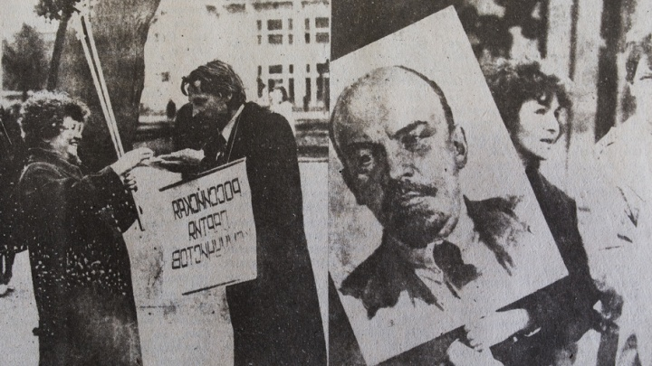 Как отмечали Первое мая в Ярославле: архивные фото