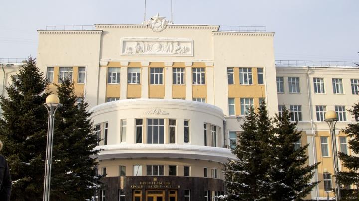 «Медиалогия»: Архангельская область стала хуже выполнять майские указы Путина