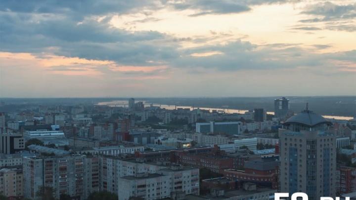 Пермь прощается с летом: смотрим, как провожают закаты в разных городах России