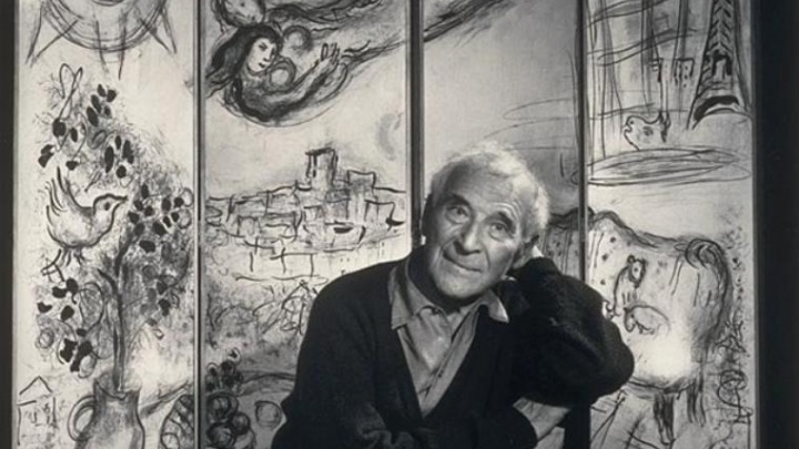 В Перми покажут работы художника Марка Шагала