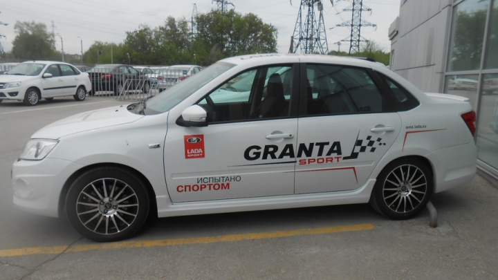 В Самаре автомобилисты могут бесплатно пройти тест-драйв LADA Sport