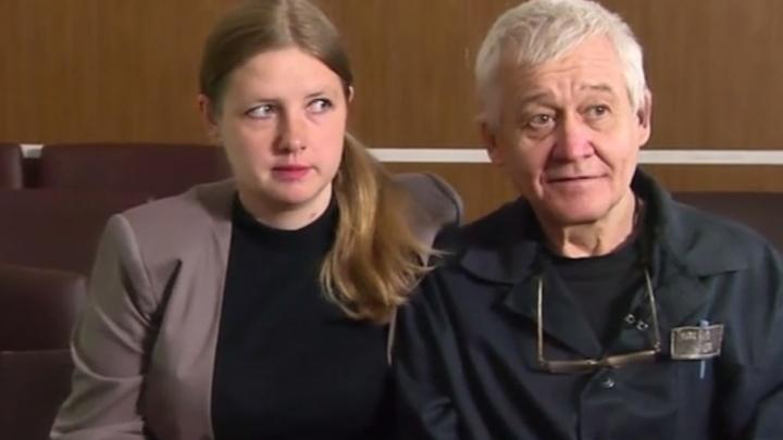 Девушка из Ярославля вышла замуж за серийного маньяка из Украины и родила ему дочь
