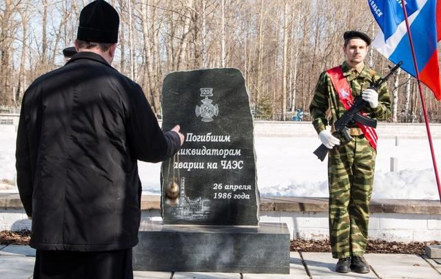 Удержавшие беду: сегодня в Архангельске прошел митинг-реквием в память о трагедии в Чернобыле