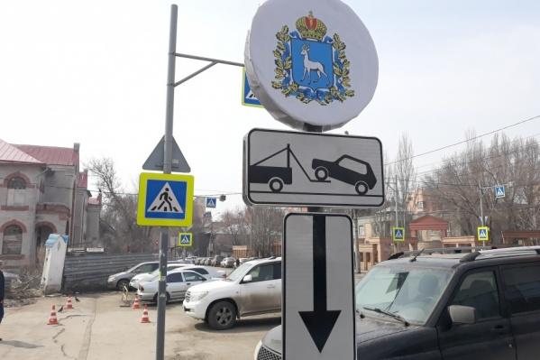 Знаки парковки зачехлили