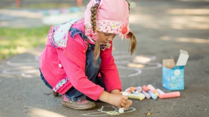 В Ярославле для детей нарисуют специальную дорожную разметку