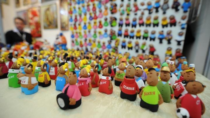Роботы, светящийся каток, «Звёздные войны» и ещё 23 способа провести эти выходные в Тюмени
