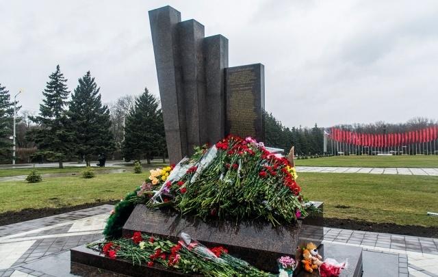 В Ростове состоялось открытие памятника погибшим на борту «Боинга»
