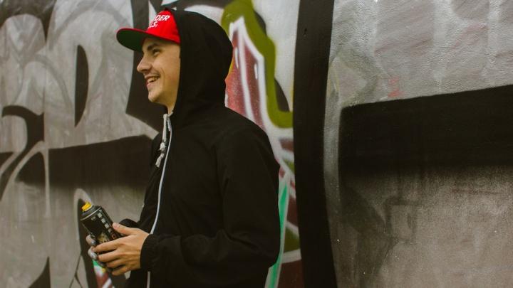 В Ярославле выберут лучшего уличного художника