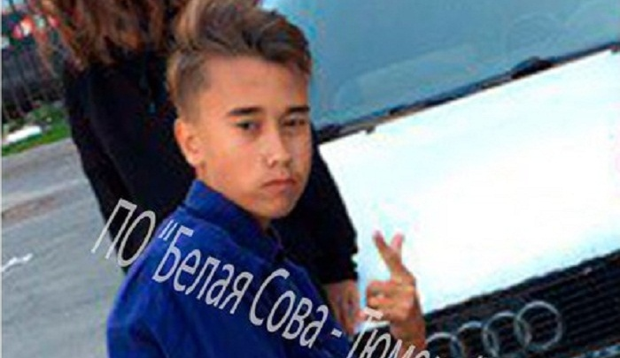 В Тюмени ищут 12-летнего Тимофея Сизова, который вышел из школы и исчез